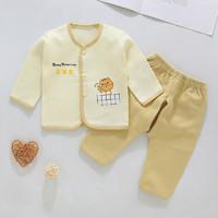 贝乐咿 婴儿家居内衣套装