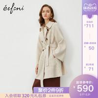 Eifini 伊芙丽 1A9972141D 女士羊毛混纺大衣