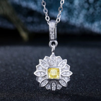 AITEKA 爱缇卡 MM9 雏菊造型项链