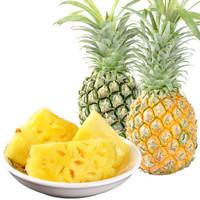 香宜惠 云南香水菠萝 9斤装 +凑单品