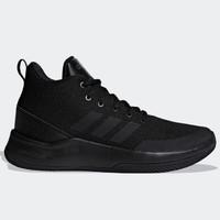 adidas 阿迪达斯 SPEED END 2 END F34973 男士篮球鞋