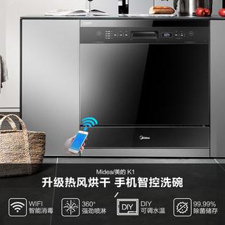 Midea 美的 K1 全智能洗碗机