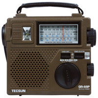 TECSUN 德生 GR-88P 全波段应急照明手摇发电收音机