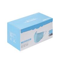 棉柔世家Fulcotton 一次性口罩 蓝色三层独立包装 50只/盒
