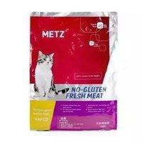 玫斯(metz)猫粮 无谷物鲜肉 3月以上猫食用 全猫粮6.8kg