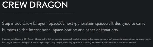 SpaceX 龙飞船5天往返太空游  4人成团 2021年末-2022年中出发