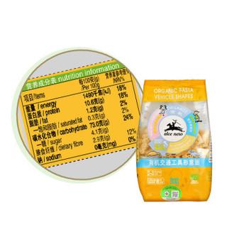 意大利进口 有机尼奥 有机食品 儿童面(交通工具形意面) 意大利面意粉 250g中国有机认证