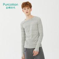 Purcotton/全棉时代专柜正品男士基础运动长袖衫简约打底上衣
