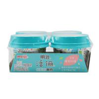 明治 meiji 活俪 低脂肪 酸奶 含膳食纤维 100g*4杯 *18件