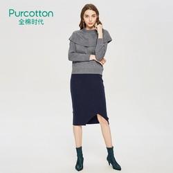 Purcotton 全棉时代 4100610002 女包臀开叉中长款半裙