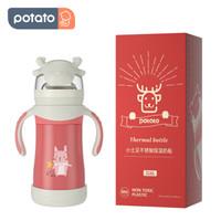小土豆(potato)婴儿保温奶瓶 316不锈钢宽口径吸管奶瓶 配M号3个月以上适用奶嘴 260ml蔷薇粉