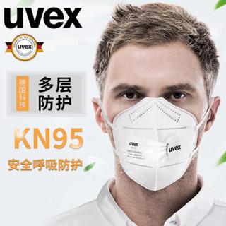 UVEX1211防尘防雾霾防pm2.5口罩KN95防花粉工业打磨粉尘骑行男女透气带呼吸阀20个装耳挂式