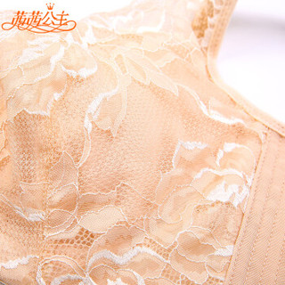 茜茜公主 SISSI 蒙帕纳斯无海绵全罩杯大码包容美背超薄款缩胸文胸 肤色 95B