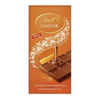 Lindt瑞士莲 软心小块装榛仁牛奶巧克力 100g