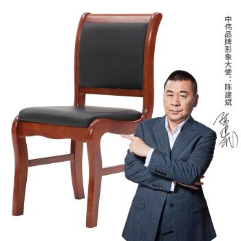 中伟办公椅电脑椅实木皮革会议椅靠背椅培训椅子 YZ-013