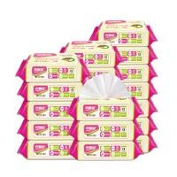 可爱多婴儿湿巾手口便携装宝宝新生儿童湿纸巾25抽20包邮加大加厚
