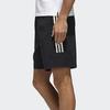 adidas 阿迪达斯 SHORTS WV 3S FI8761 男装运动型格梭织短裤