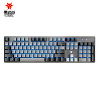 Hyeku 黑峡谷 GK715 机械键盘(凯华BOX白轴、蓝色背光)
