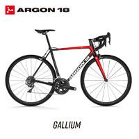 ARGON18 轻量化 专业竞技型碳纤维公路自行车 GALLIUM