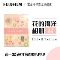 富士 FUJIFILM 可爱卡通 5英寸相册
