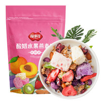 福事多 酸奶水果燕麦脆  300g *5件