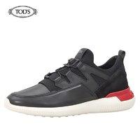 TOD'S 托德斯 No_Code XXM91B0CA40MCO 男士休闲运动鞋