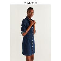 MANGO 芒果 53005022 女装连衣裙