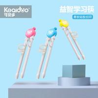 可爱多 儿童辅助餐具训练筷子