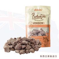 新西兰牧场之味鹿肉猫咪零食生骨肉冻干50g