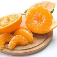 四川春见耙耙柑 非丑橘 柑橘 桔子  8斤装大果