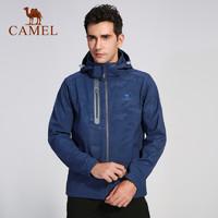 CAMEL骆驼户外软壳衣 *2件