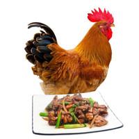 潭牛 海南文昌鸡 110天小公鸡 净重约2斤 *2件