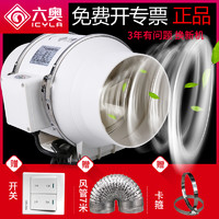 管道风机4寸6寸8寸强力静音厨房油烟抽新风机卫生间换气排气扇150