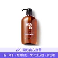 熊野油脂 无硅弱酸性马油洗发水 600ml(包邮)