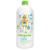 BabyGanics 甘尼克宝贝 宝宝奶瓶清洁剂 无香 946ml