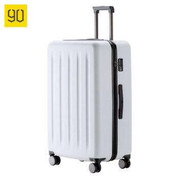 90分行李箱 PC旅行箱男女 静音万向轮拉杆箱多瑙河 24英寸托运箱 月光白