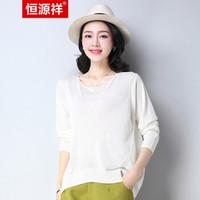 恒源祥春季低圆领宽松套头针织衫女短款韩版气质长袖衬衫纯色上衣 白色 170/92A/XL