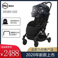 HBR虎贝尔 20年新款婴儿推车