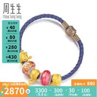 周生生足金CharmeMuranoGlass串珠 红花·姬 黄金转运珠手链 86031B定价 17厘米