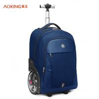 奥王AOKING拉杆包单杆手拉行李包旅行袋大轮子防水面料学生书包SLN67751-10蓝色