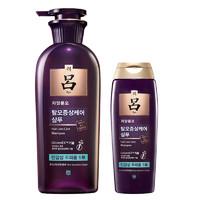 RYO吕 紫吕 敏感型洗发套装 400ml/瓶+180ml/瓶 所有发质 所有人群 洗发水 *2件
