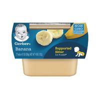 Gerber 嘉宝 婴幼儿辅食 香蕉果泥 一段辅食初期 56g*2罐装 *6件