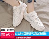 新款老爹鞋女ins韩版 白色偏小半码