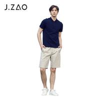 京东京造 J.ZAO 男士休闲时尚运动短裤 卡其色 30