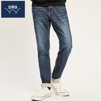 EDWIN 503 EB413142796 男士直筒牛仔裤