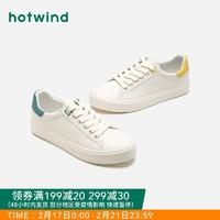hotwind 热风  H14W9105 女士休闲鞋