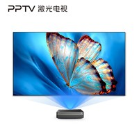 PPTV MAX2 4K激光影院 100吋款