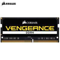CORSAIR 美商海盗船 DDR4 2666 笔记本内存条 16GB