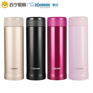 ZOJIRUSHI 象印 SM-ASE50 不锈钢保温杯 500ml+凑单品