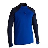 DECATHLON 迪卡侬 T500 成人足球训练半拉链运动衫